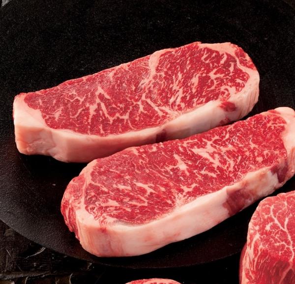 Cortes Especiais E Carnes Nobres Carne Tr 234 S Americas